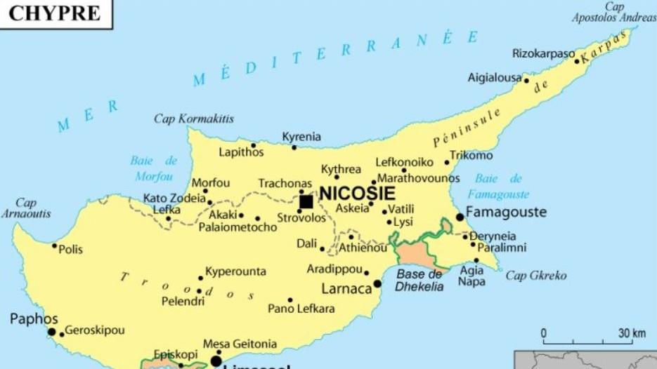 L'ENSV-FVI remporte le projet d'assistance technique à Chypre du nord avec NSF-EuroConsultants